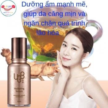 Serum Dưỡng Ẩm UGB Dong An Hydrating Serum